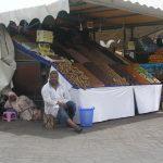 Piazza Jemaa el Fna Marrakech